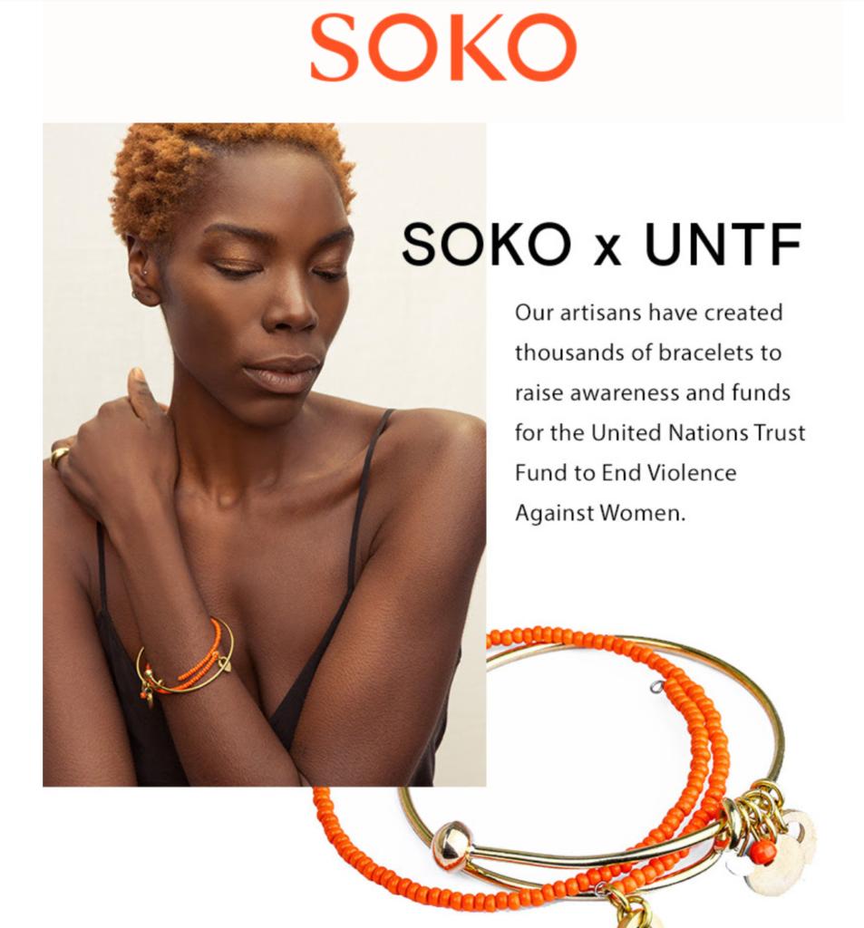 Soko ecommerce newsletter
