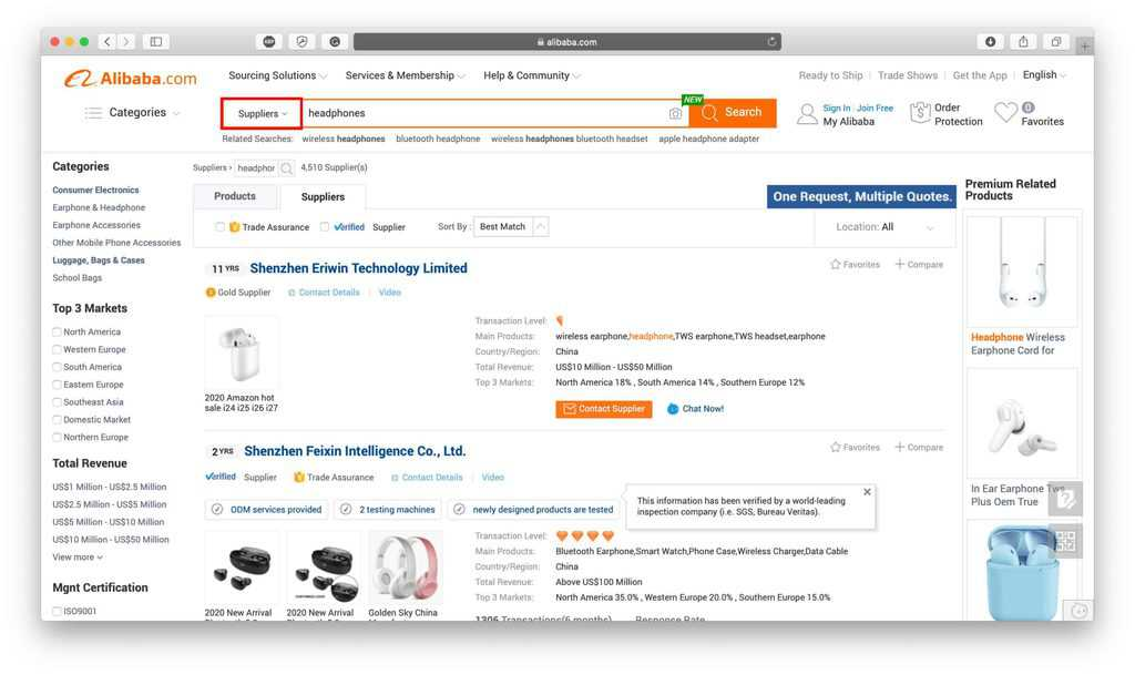Alibaba Supplier Search
